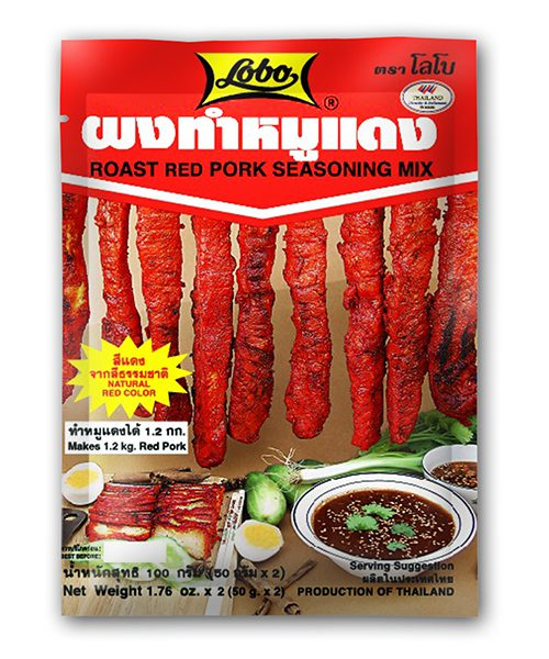 Lobo Roast Red Pork Seasoning Mix