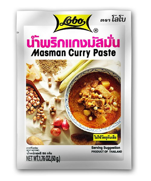 Lobo Masman Curry Paste