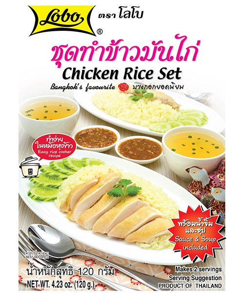 Lobo Chicken Rice Set
