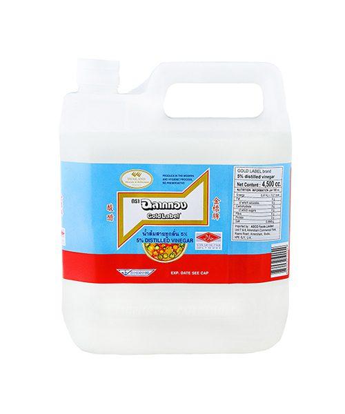 Maekrua Distilled Vinegar