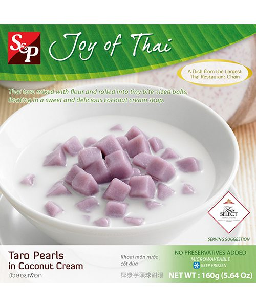 S&P FROZEN Taro Pearls in Coconut Cream (Bua Loey Puerk)