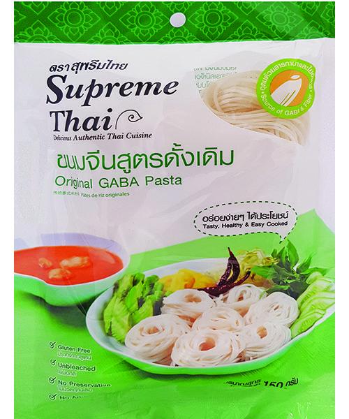Supreme Thai Original Gaba Rice Pasta