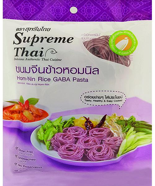 Supreme Thai Hom Nin Gaba Rice Pasta