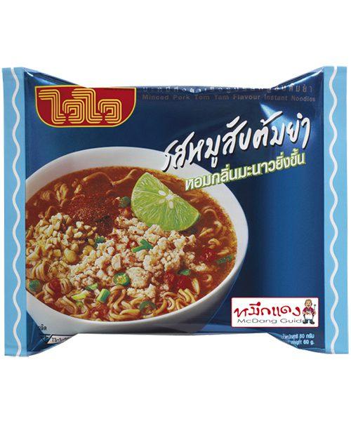 Wai Wai Instant Noodles Minced Pork Tom Yum Flavour