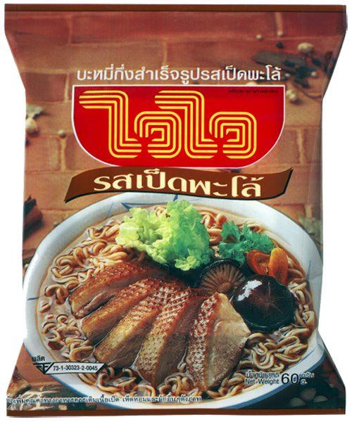 Wai Wai Instant Noodles Pa-Lo Duck Flavour