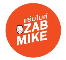 Zab Mike